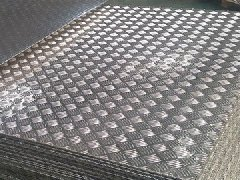 A3003 Aluminium chequered plate 6mm thickness (small 5 bar,b