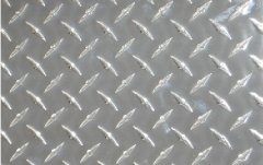 aluminum diamond plate 4x8 sheet price